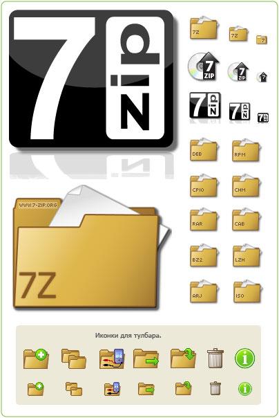 El malware también se esconde en los archivos .zip 47