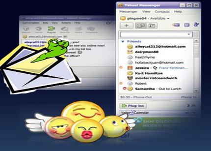 Symantec advierte de un peligroso gusano en Yahoo! Messenger 48
