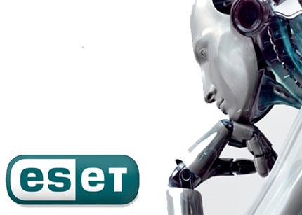 ESET Remote Administrator 4 en castellano 51