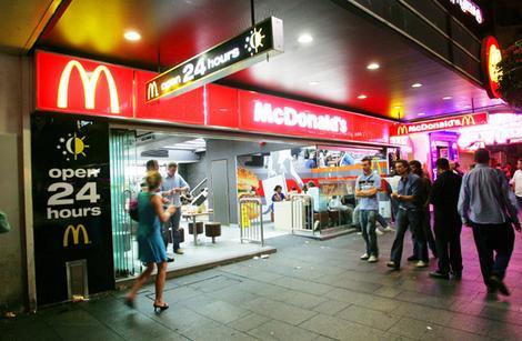 Hackean la base de datos de McDonald's y roban datos de sus clientes 46