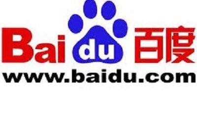 El buscador chino Baidu introduce una tecnología anti-piratería