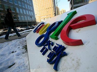 China no acepta las acusaciones de Google tras el ataque a Gmail