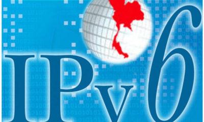 IPv6 sufre los primeros ataques DDoS 51