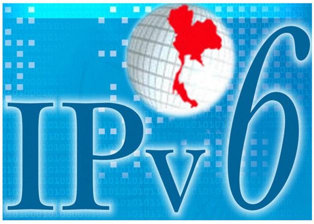 IPv6 sufre los primeros ataques DDoS 49