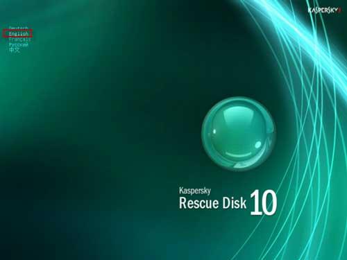 Guía completa de creación y uso de un USB con Kaspersky Rescue Disk 57