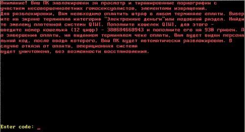 Virus por Ransomware reemplaza el MBR de Windows 51