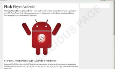 Flash Player falso introduce malware en Android 68