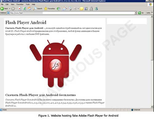 Flash Player falso introduce malware en Android 49