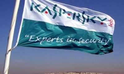 Karspersky descubre un nuevo virus denominado Flame