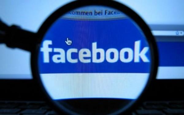 Facebook-Spy-updatec.com