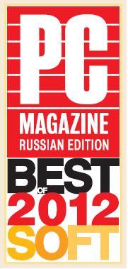 Panda Cloud Antivirus premiado como mejor software 2012 por PC Magazine/RE 59