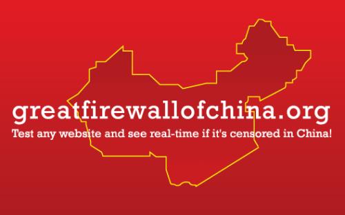 greatwallofchina