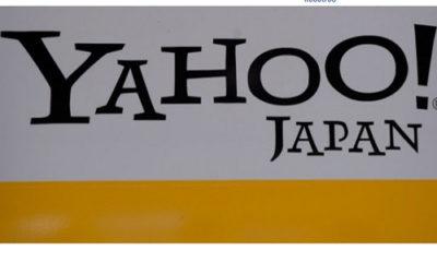 Roban IDs de Yahoo!