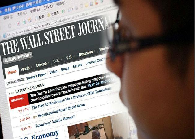 EEUU entrega datos de hackers chinos a proveedores de Internet