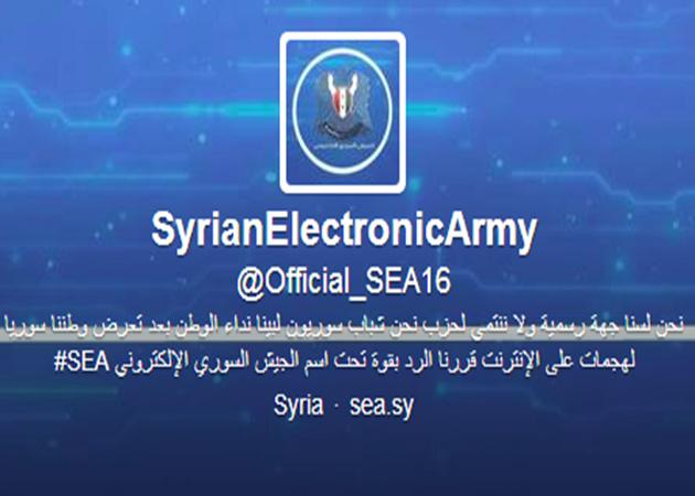 La guerra en Siria se traslada al ciberespacio 52