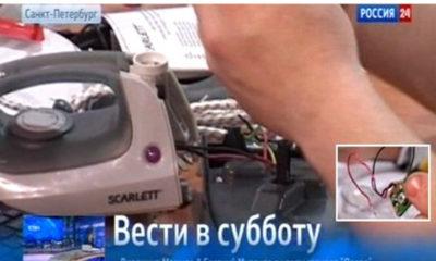 Encuentran en Rusia planchas y teteras espías procedentes de China 78