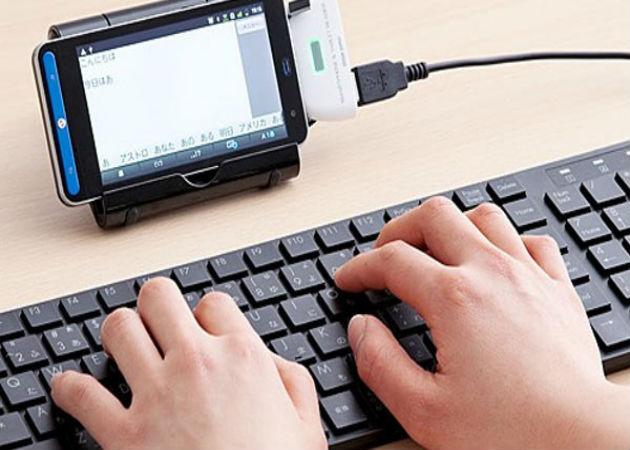 Los ciberataques a archivos multimedia en dispositivos móviles cuestan 355 euros de media
