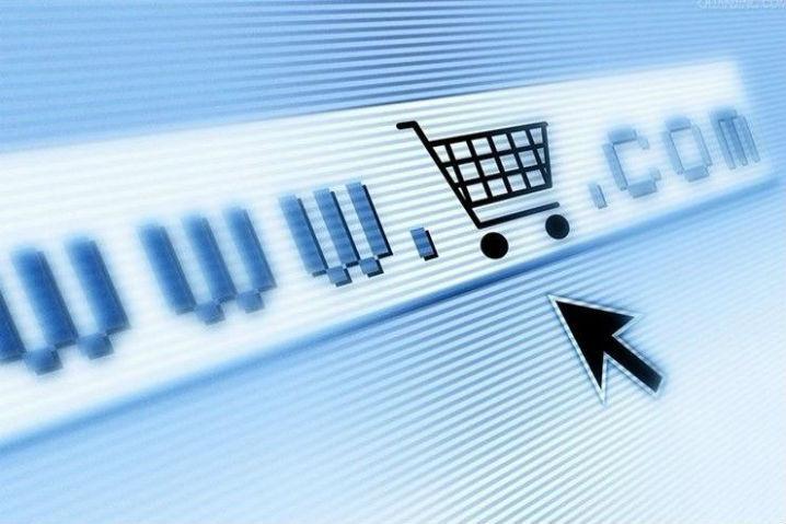 Consejos para evitar los fraudes cuando compras en Internet