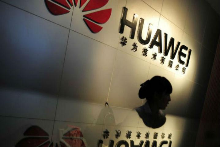 La NSA espiaba a Huawei