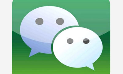 Falso WeChat es un troyano bancario 59