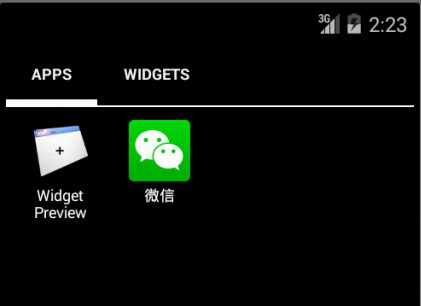 WeChat_2