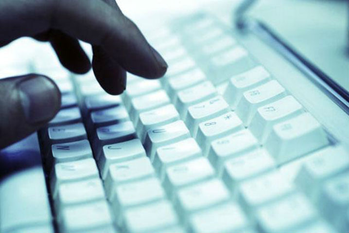 Reino Unido considera condenar a los hackers con cadena perpetua