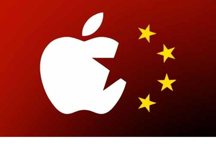 China: iPhone es una amenaza para la seguridad nacional 47