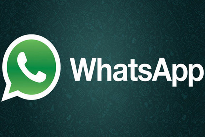 virus WhatsApp PC