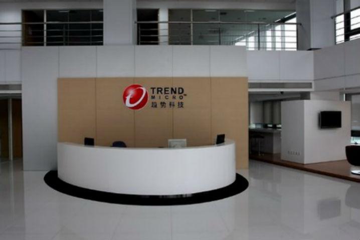 Luis López, nuevo responsable de la línea de negocio de Ciberseguridad de Trend Micro