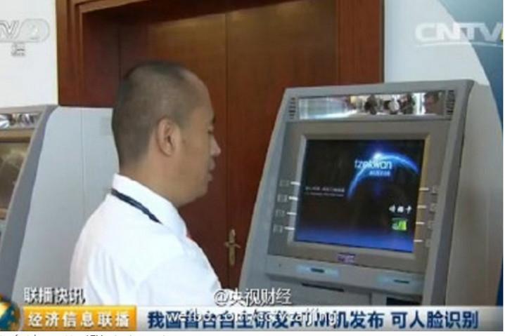 ATM con reconocimiento facial