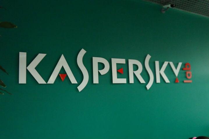 Kaspersky reconoce un ataque en sus sistemas
