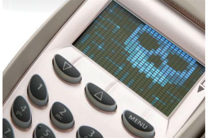 MalumPos, nuevo virus que roba datos de tarjetas de crédito