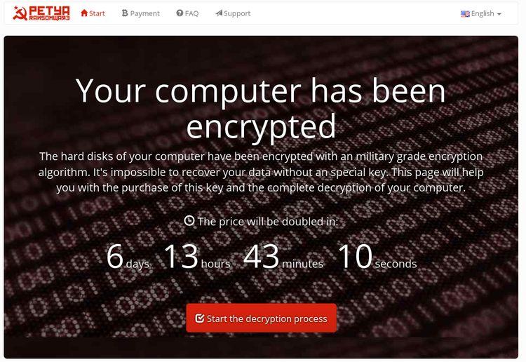 Sitio de Petya. Está alojado en la red Tor y permite solicitar la clave de descifrado a través del pago y una clave suministrada por la víctima