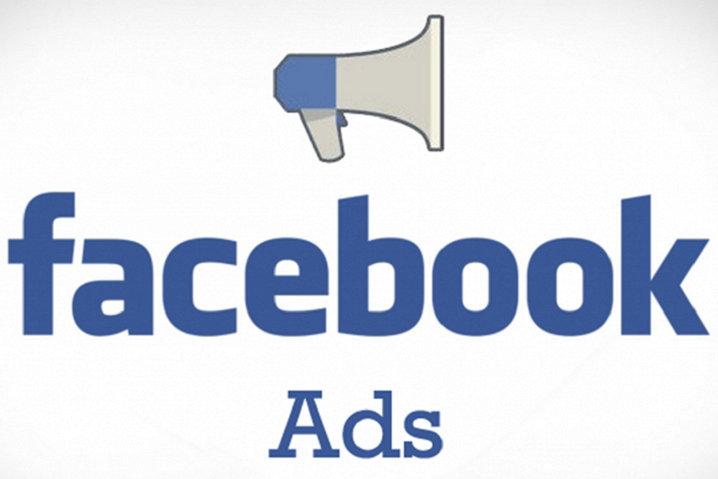 La publicidad de Facebook rastreará incluso a usuarios no registrados