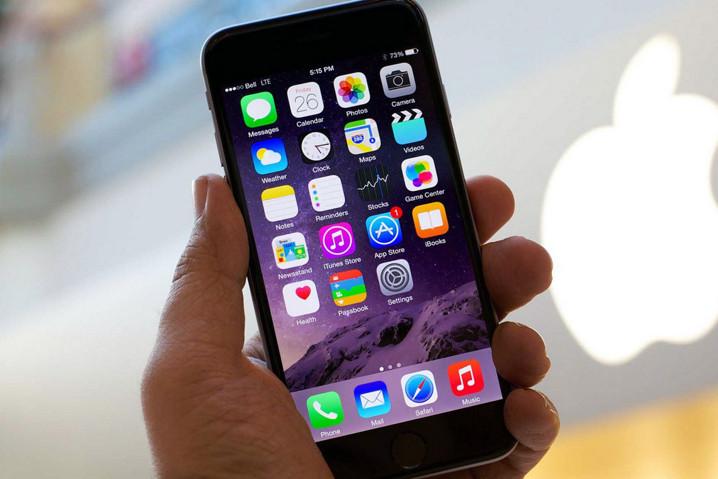 Apple lanza iOS 10 para desarrolladores con el kernel sin cifrar