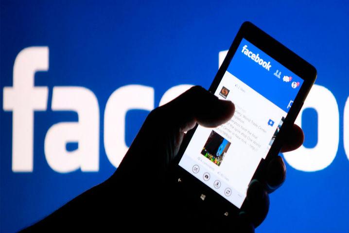 malware Facebook