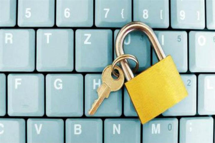 internet-seguridad_hi