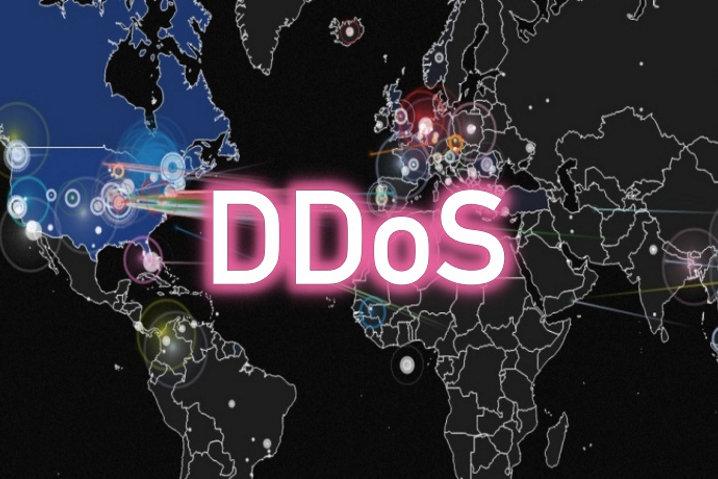 Ayer hubo un ataque DDoS masivo contra las principales webs