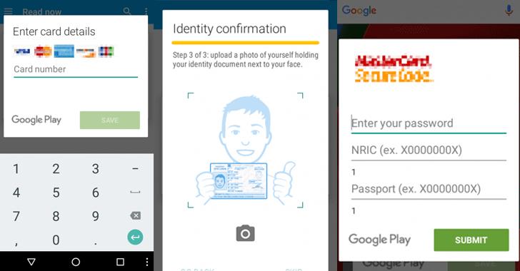 Troyano bancario Acecard para Android en acción
