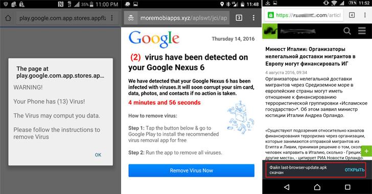 android-virus-antivirus-hacking