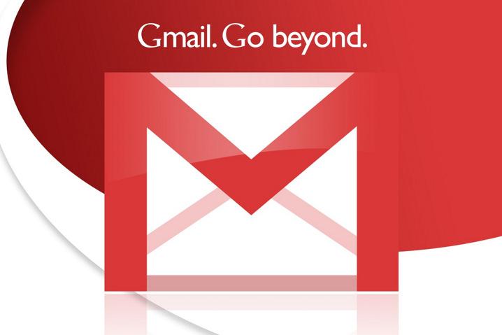 Gmail no permitirá adjuntar ficheros JavaScript a partir de febrero