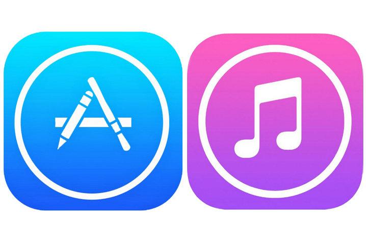 iTunes y la App Store de Apple tienen vulnerabilidades de inyección de código