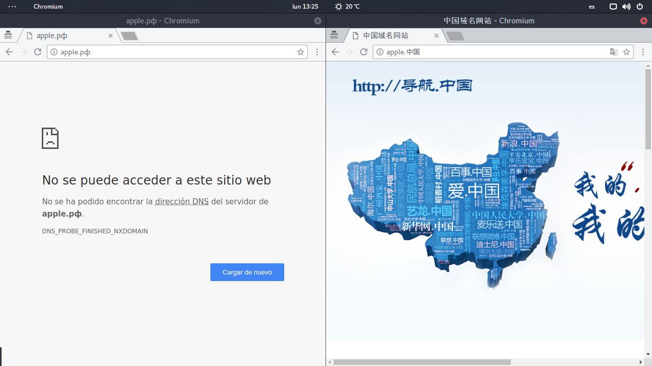 Dominio de Apple con TLD en cirilico ruso y chino