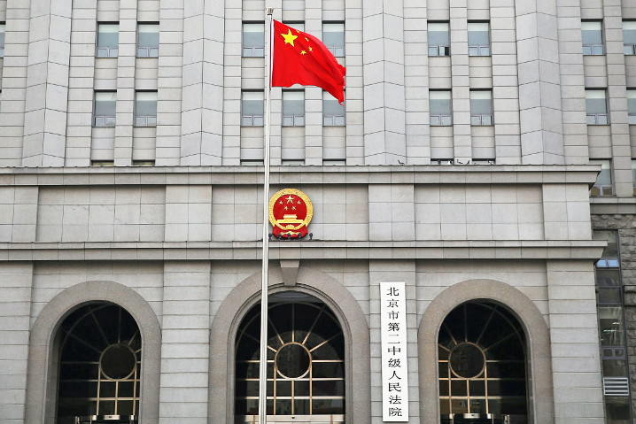Chrome deja confiar en los certificados de las autoridades chinas WoSign y StartCom por fraude