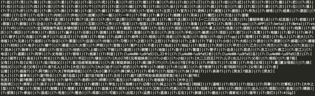 Código sospechoso en OyxgenOS de OnePlus