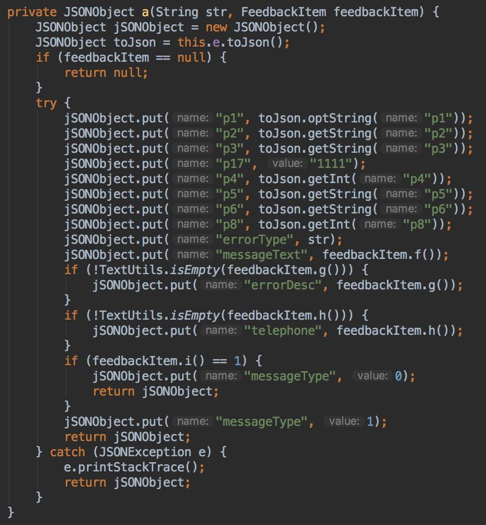 Captura de los contenidos de los campos de texto junto al número de teléfono realizado por OyxgenOS de OnePlus