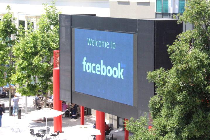 La seguridad física también es importante para proteger los datos en Facebook
