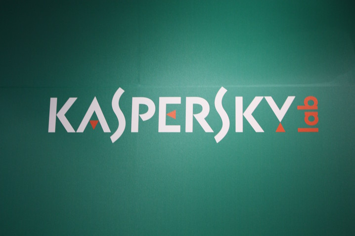 Kaspersky Free Antivirus es una buena alternativa a Windows Defender