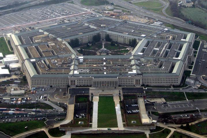 El último programa del Pentágono ha dado 80.000 dólares en recompensas