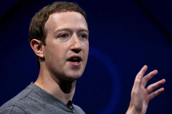 Facebook muestra de forma detallada que ha compartido datos con 52 organizaciones